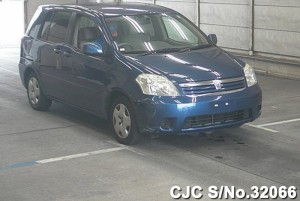 Japanese Used Parts for Toyota Raum