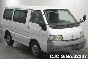Nissan Vanette Parts